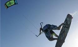 atlantis bonaire kitespot