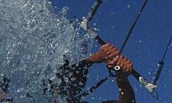 unhook kite basics